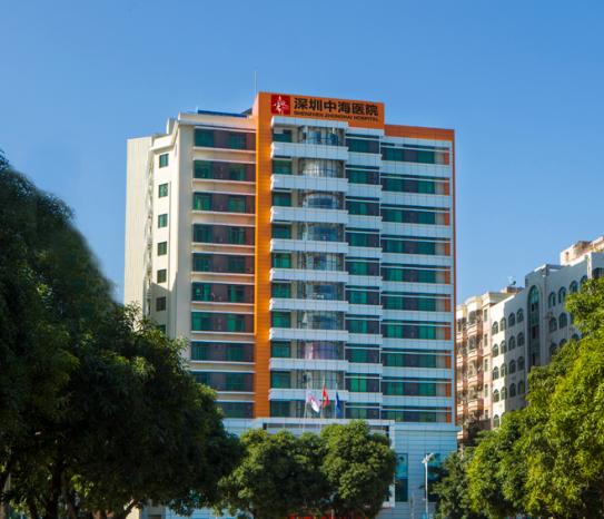 方迪融信助力中海医院实现就医自助服务