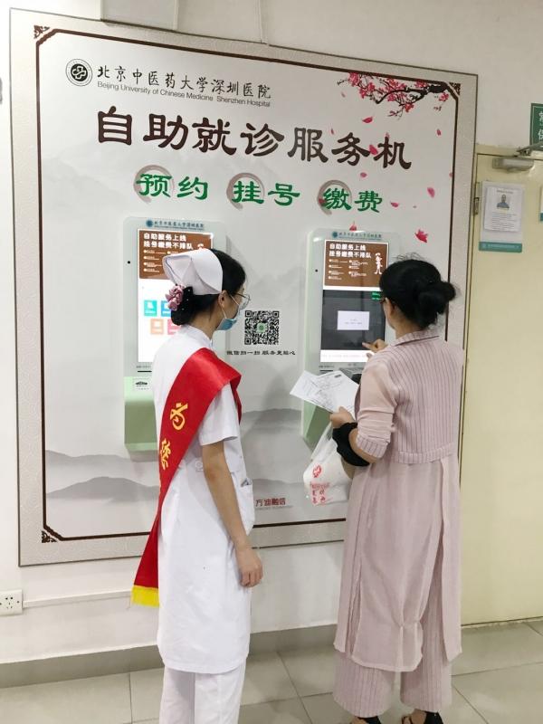 方迪融信助力龙岗中医院引领就医服务新模式