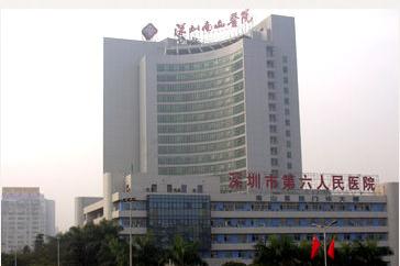 方迪融信助力深圳市南山区人民医院打造基于DRGs+(人工智能、大数据分析)的DRGs精细化管理平台