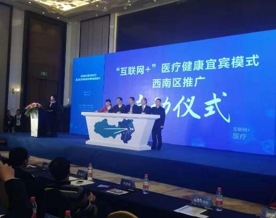 """方迪融信受邀参加2018中国医疗服务创新高峰论坛,展示""""互联网+医疗""""产品"""