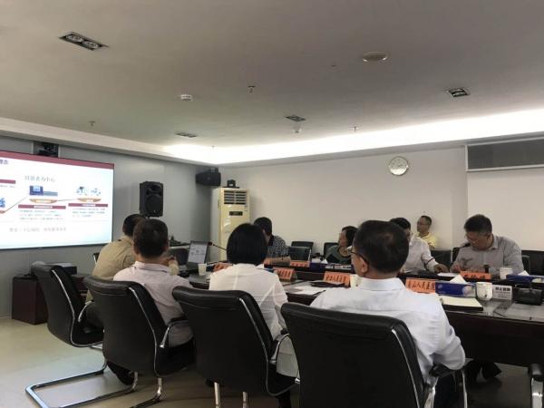 方迪融信受邀参加南山区域卫生信息化工作会议