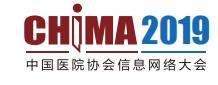 【邀请函】方迪融信诚邀您参加2019年7月4—7日中国医院协会信息网络大会(CHIMA2019)