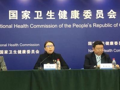 国家卫生健康委办公厅关于印发医院智慧服务分级评估标准体系(试行)的通知
