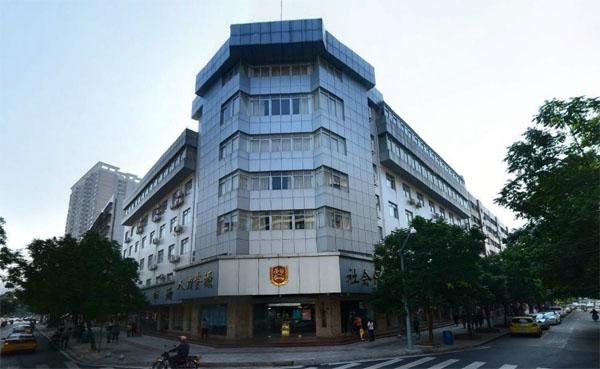 湛江市人力资源和社会保障局