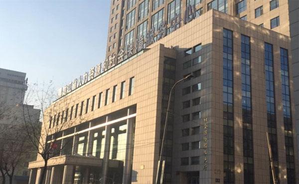 黑龙江省医保局