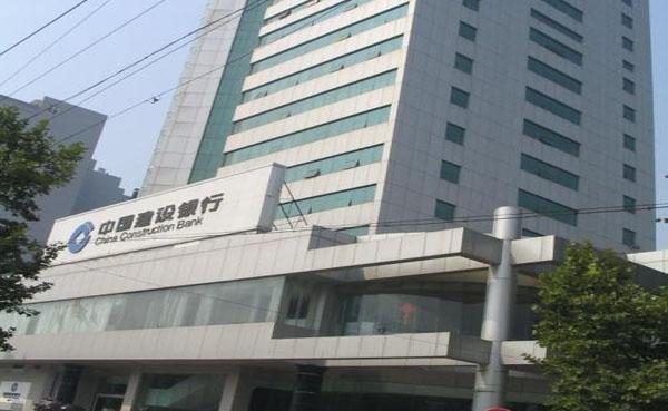 中国建设银行深圳市分行