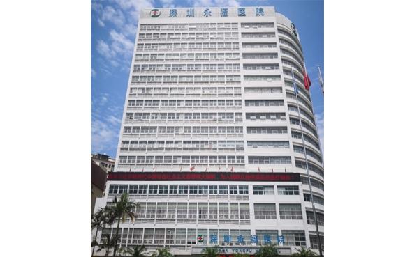 深圳永福医院